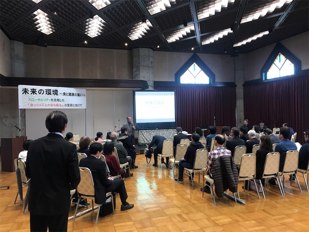 f:id:HIROAKI-ISHIWATA:20191123182748j:image