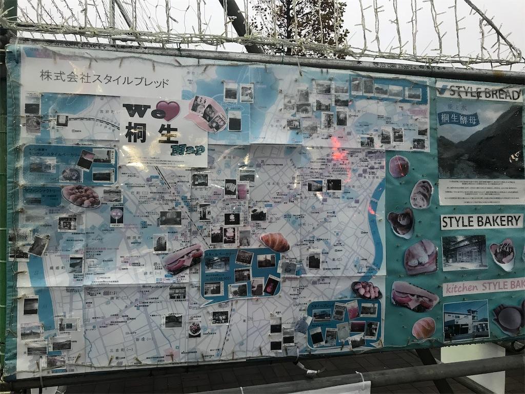 f:id:HIROAKI-ISHIWATA:20191123184445j:image