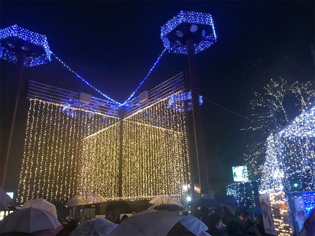 f:id:HIROAKI-ISHIWATA:20191123184456j:image