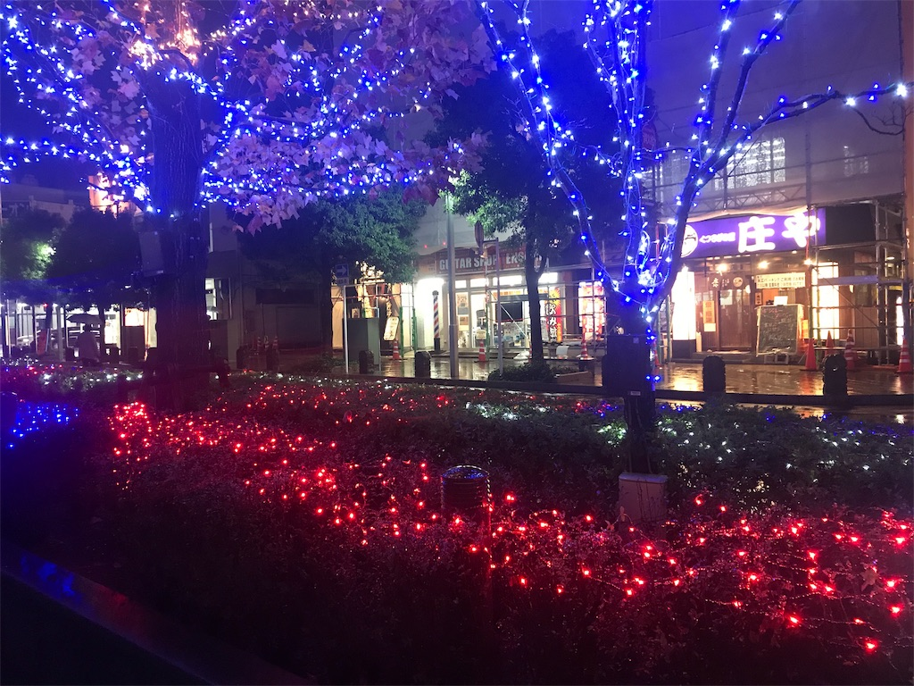 f:id:HIROAKI-ISHIWATA:20191123184602j:image