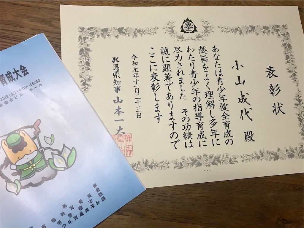 f:id:HIROAKI-ISHIWATA:20191123214126j:image