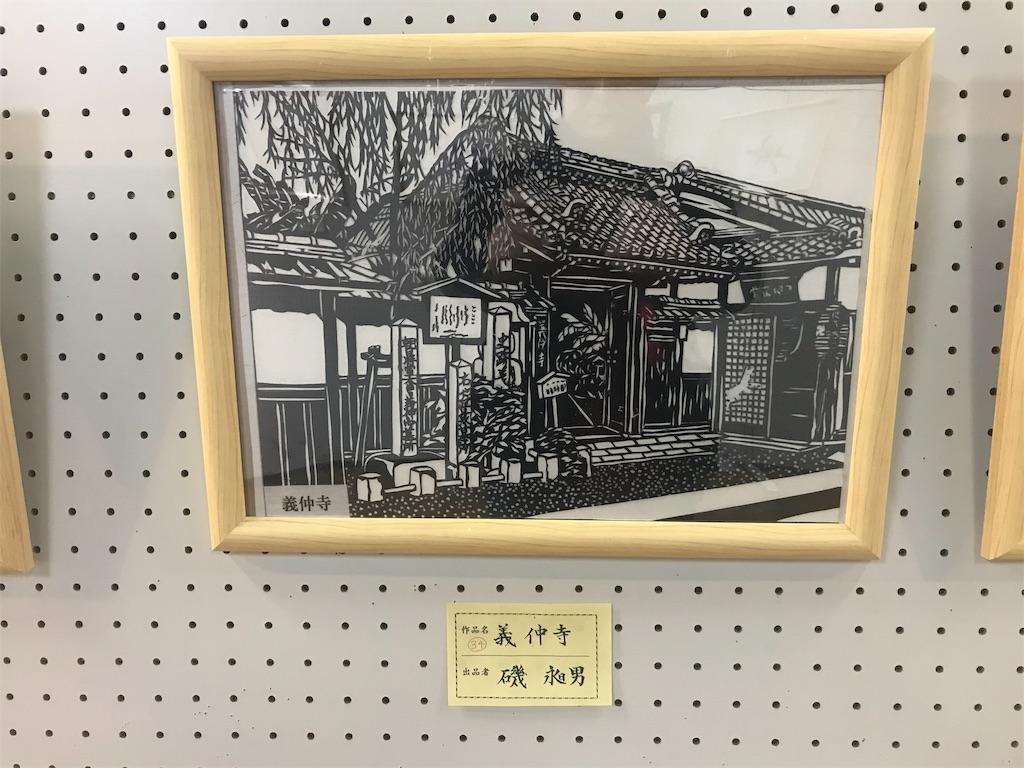 f:id:HIROAKI-ISHIWATA:20191124132323j:image