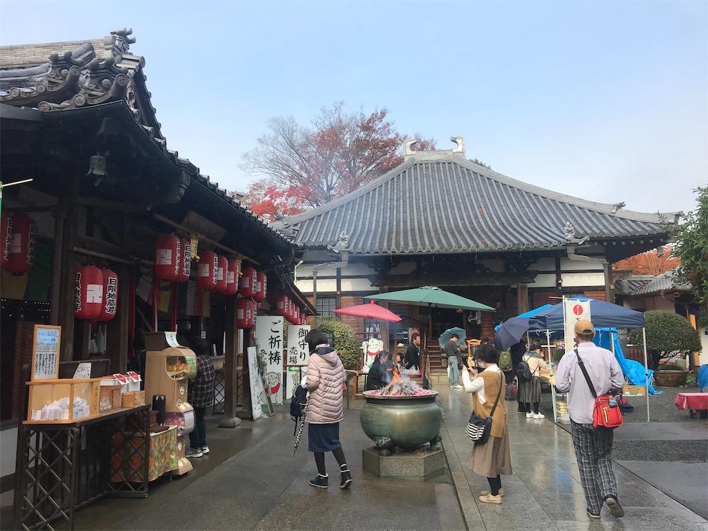 f:id:HIROAKI-ISHIWATA:20191124133409j:image
