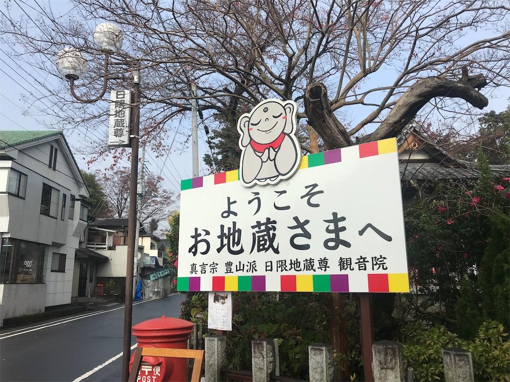 f:id:HIROAKI-ISHIWATA:20191124133418j:image
