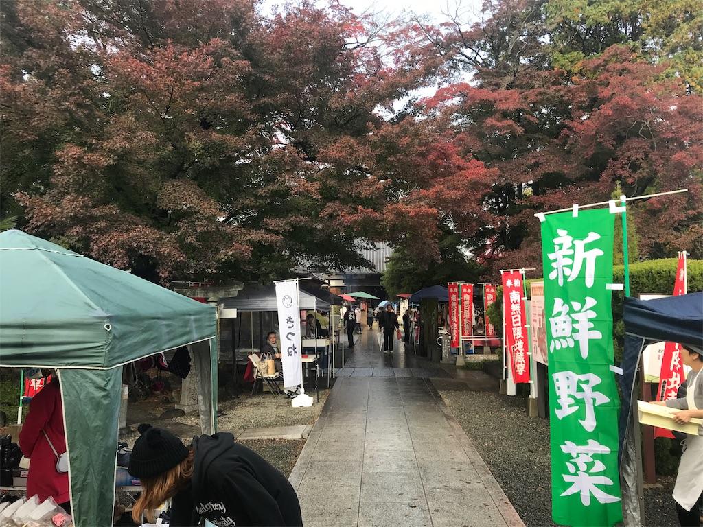 f:id:HIROAKI-ISHIWATA:20191124133427j:image