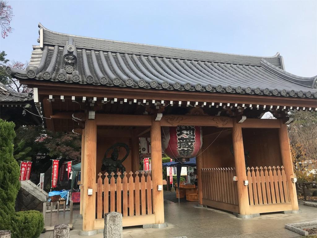 f:id:HIROAKI-ISHIWATA:20191124133433j:image