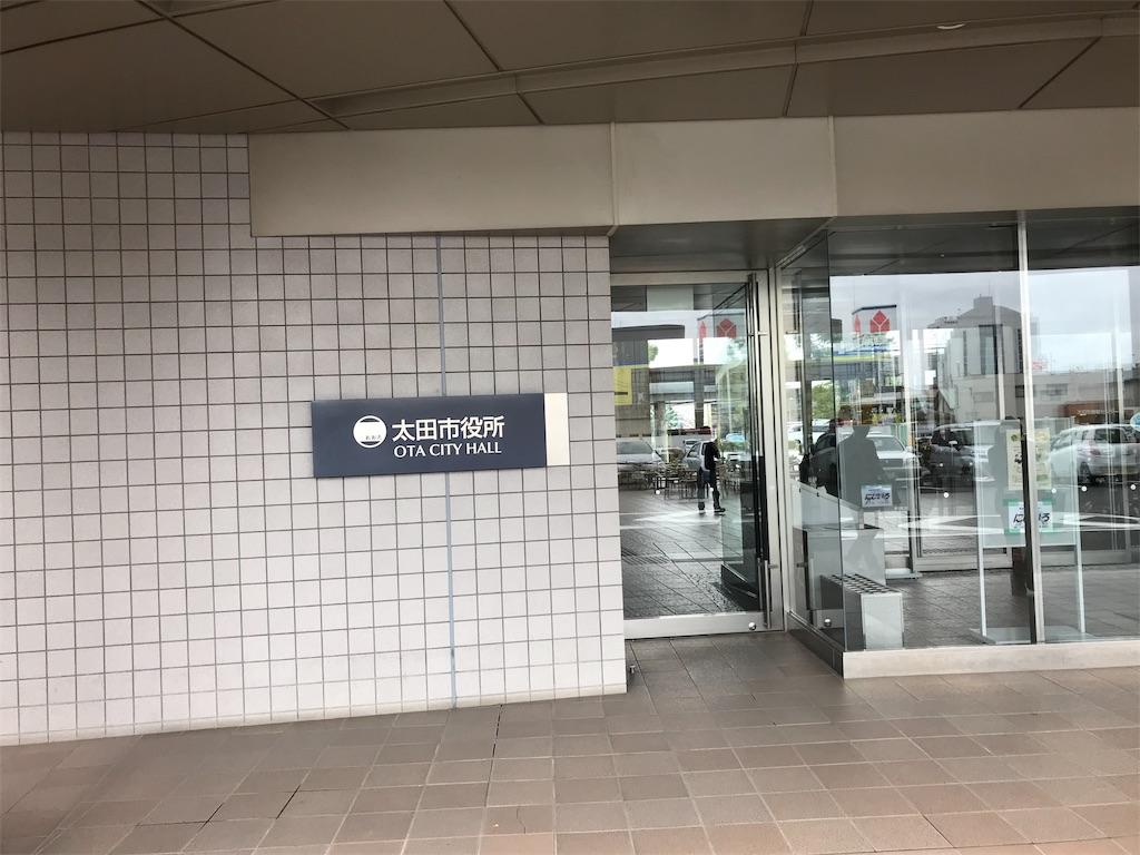 f:id:HIROAKI-ISHIWATA:20191126224958j:image