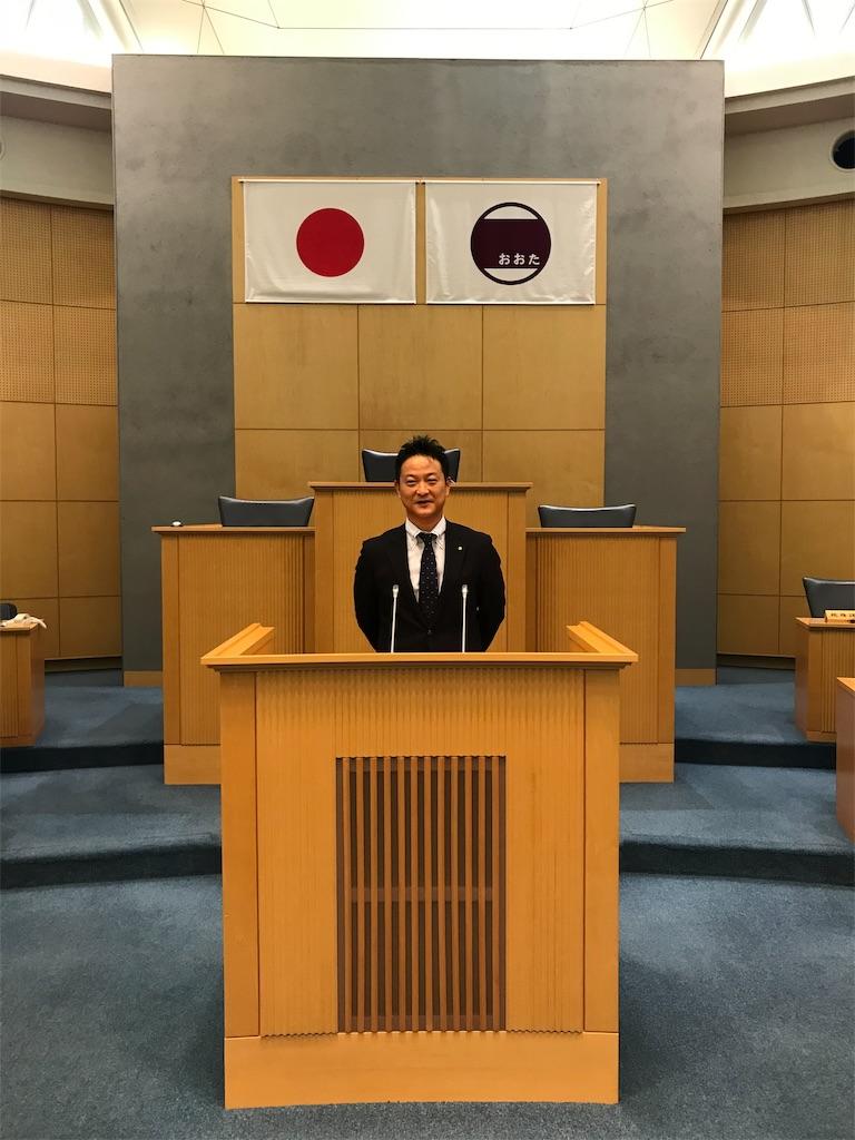 f:id:HIROAKI-ISHIWATA:20191126225023j:image