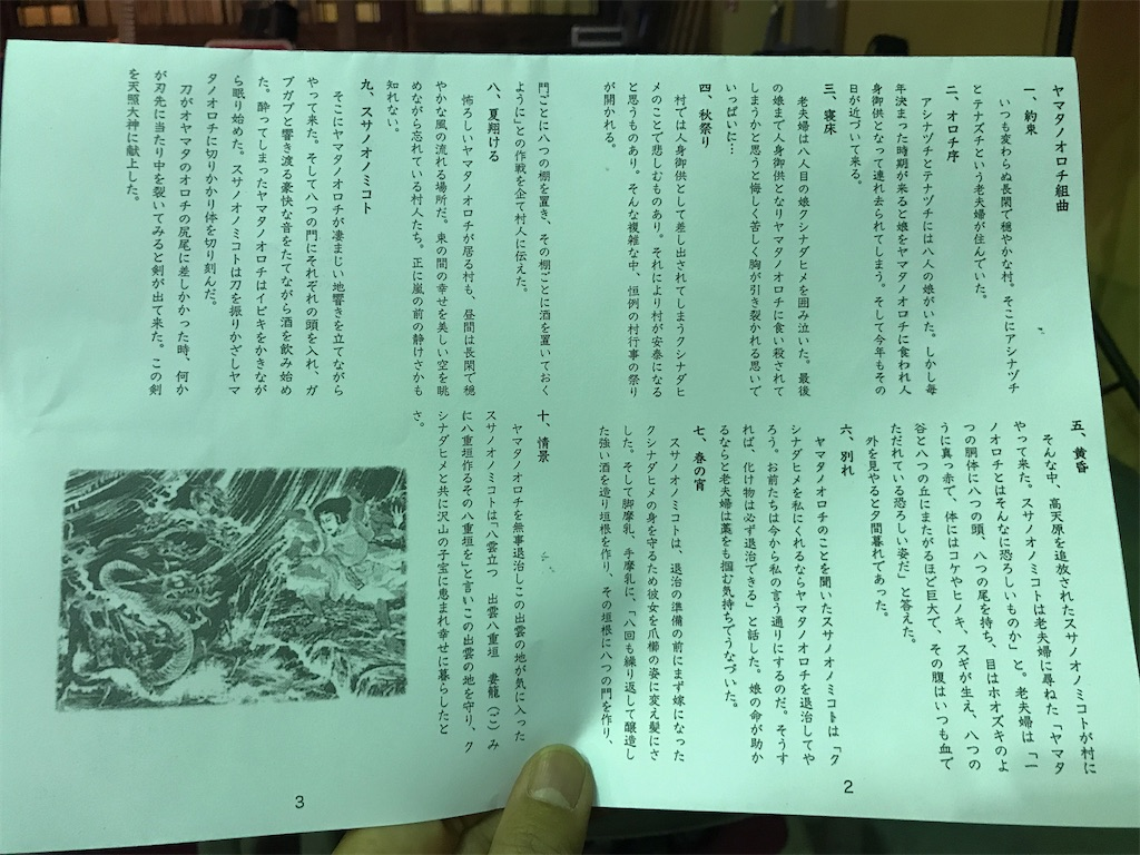 f:id:HIROAKI-ISHIWATA:20191208182250j:image