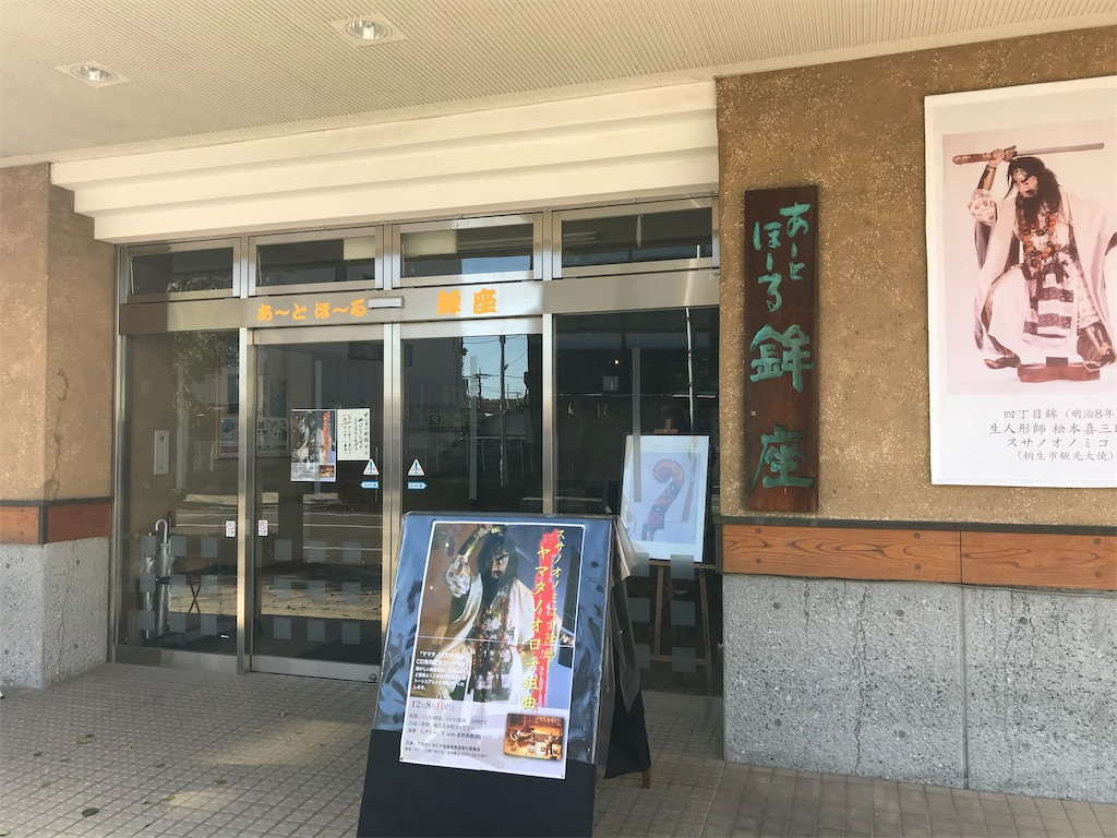 f:id:HIROAKI-ISHIWATA:20191208182541j:image