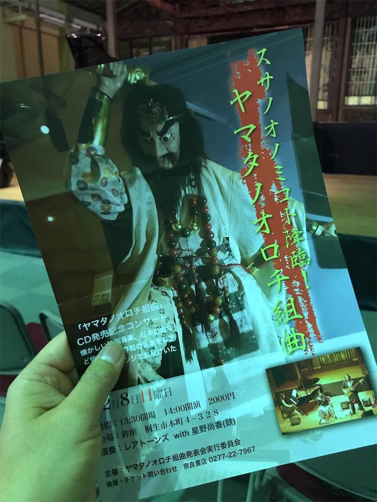 f:id:HIROAKI-ISHIWATA:20191208182553j:image