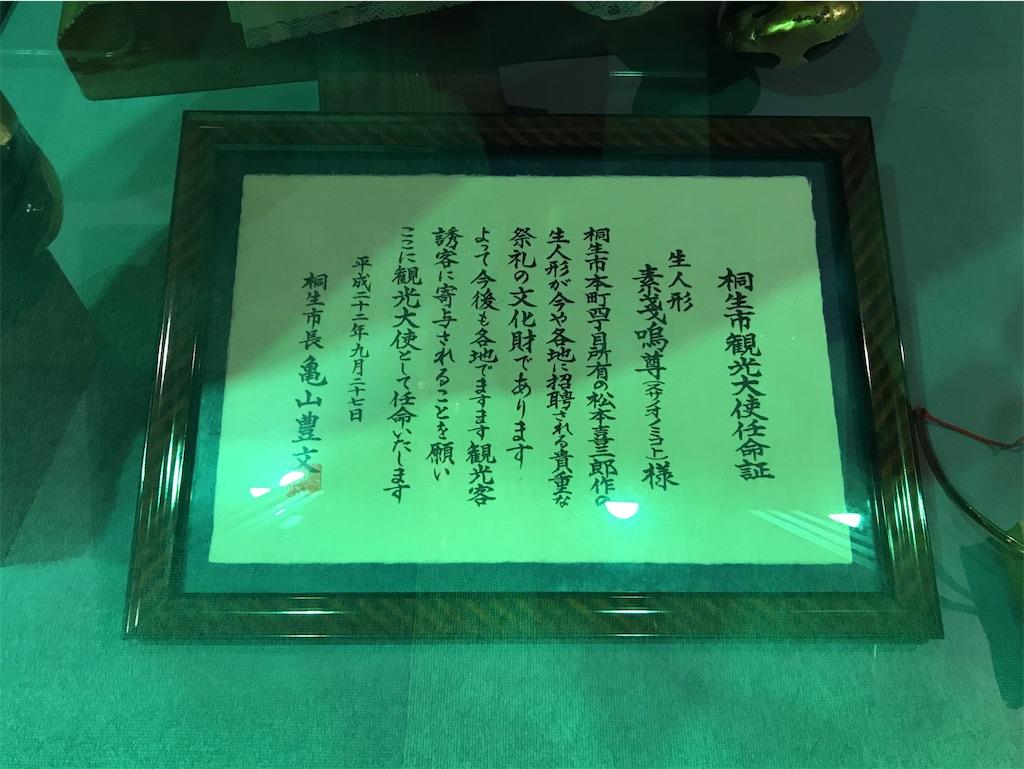 f:id:HIROAKI-ISHIWATA:20191208182600j:image