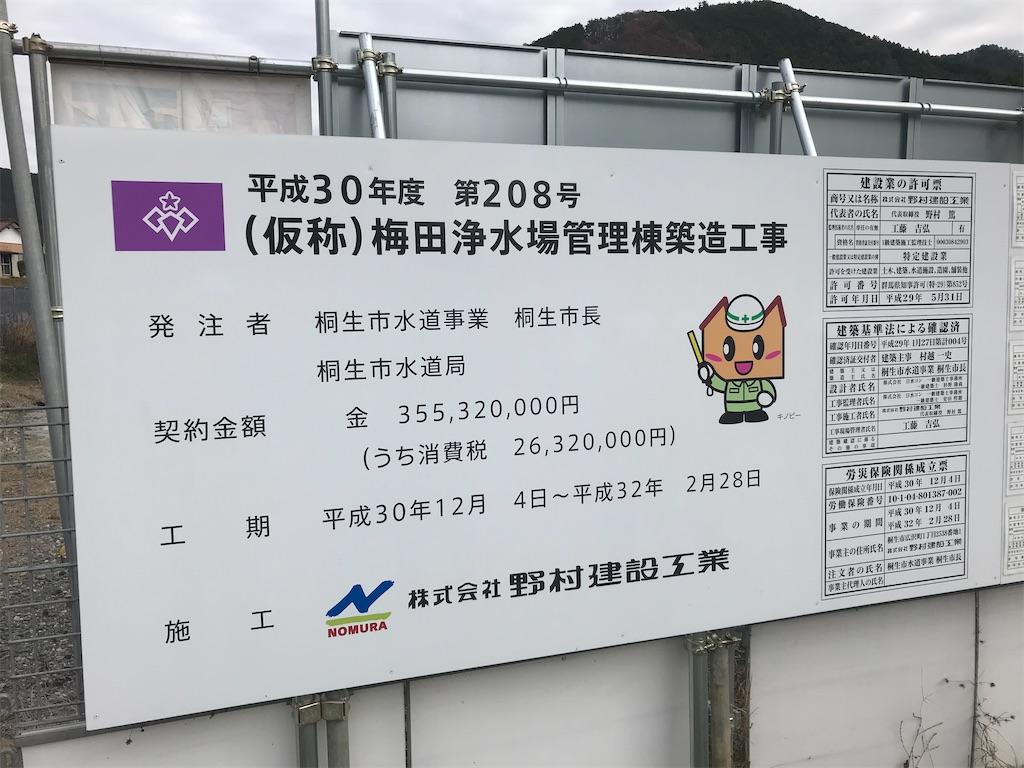 f:id:HIROAKI-ISHIWATA:20191213130030j:image