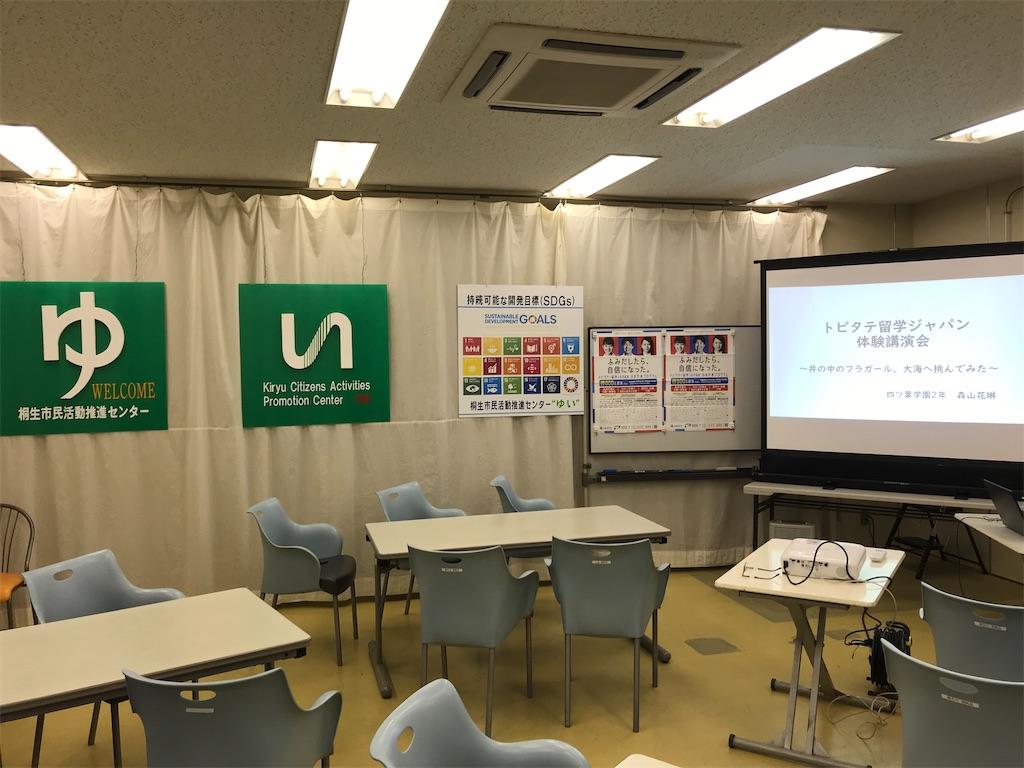 f:id:HIROAKI-ISHIWATA:20191213234849j:image