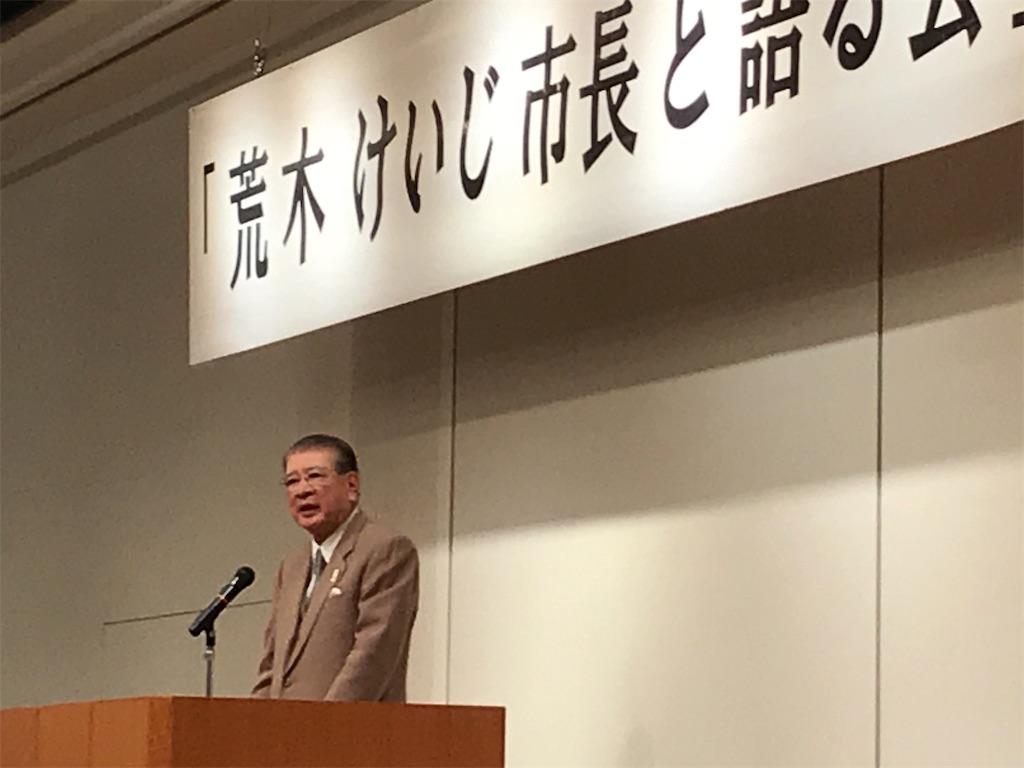 f:id:HIROAKI-ISHIWATA:20191213235910j:image