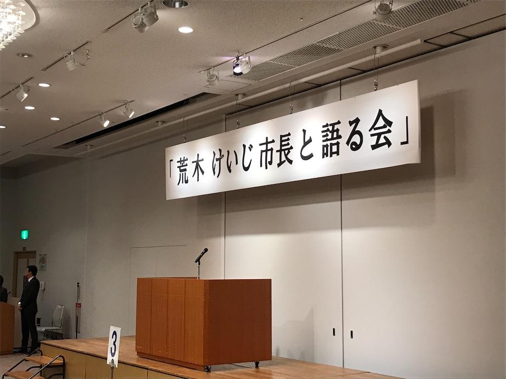 f:id:HIROAKI-ISHIWATA:20191213235918j:image