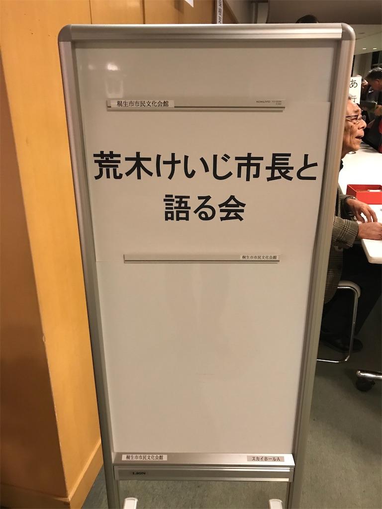 f:id:HIROAKI-ISHIWATA:20191213235921j:image