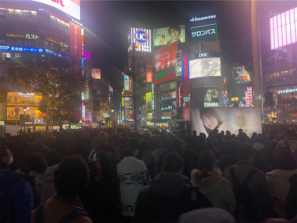 f:id:HIROAKI-ISHIWATA:20191224005554j:image