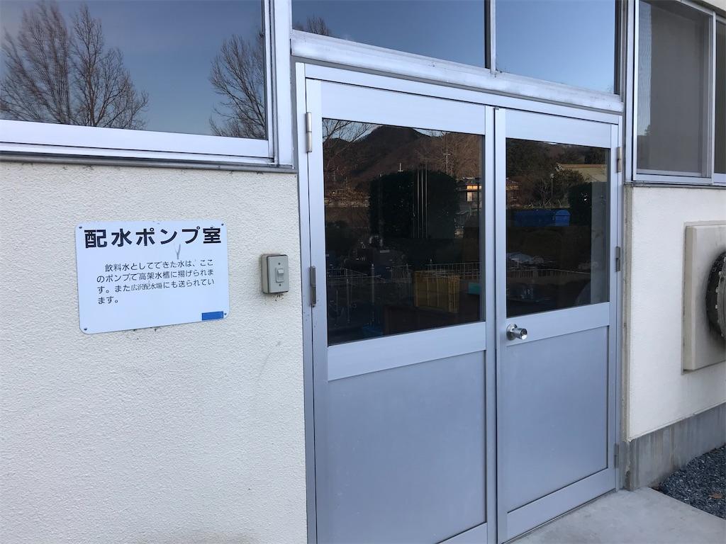 f:id:HIROAKI-ISHIWATA:20191224171610j:image