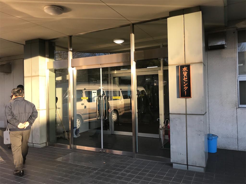 f:id:HIROAKI-ISHIWATA:20191224171646j:image