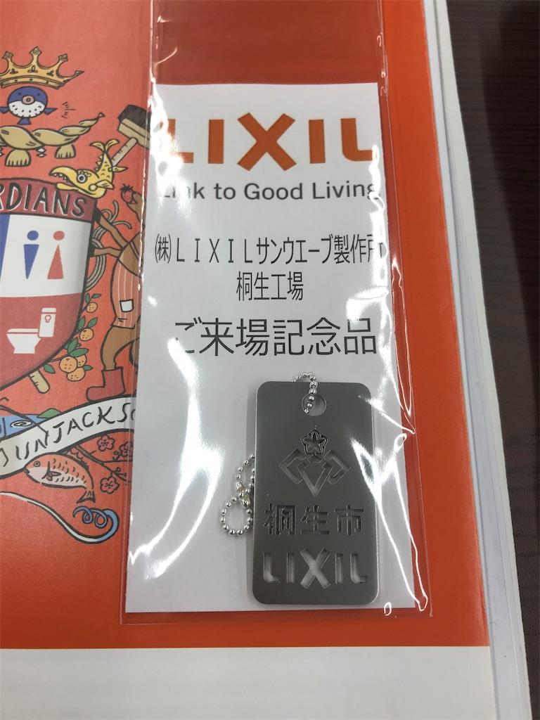 f:id:HIROAKI-ISHIWATA:20191225183034j:image