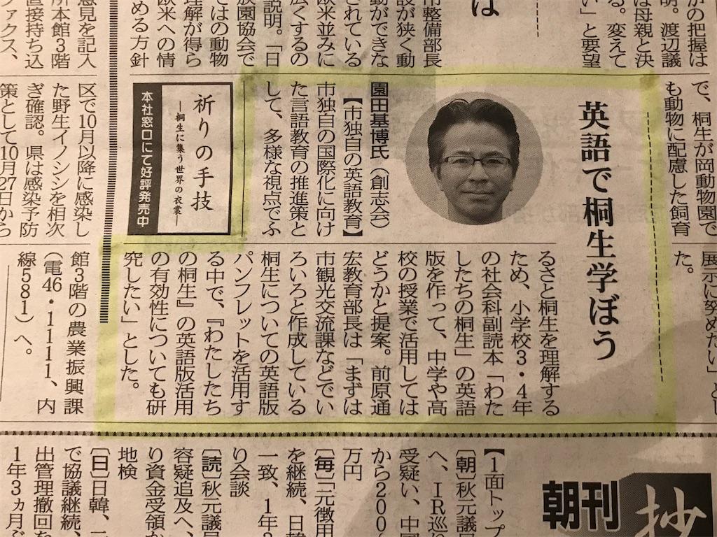 f:id:HIROAKI-ISHIWATA:20191227110231j:image