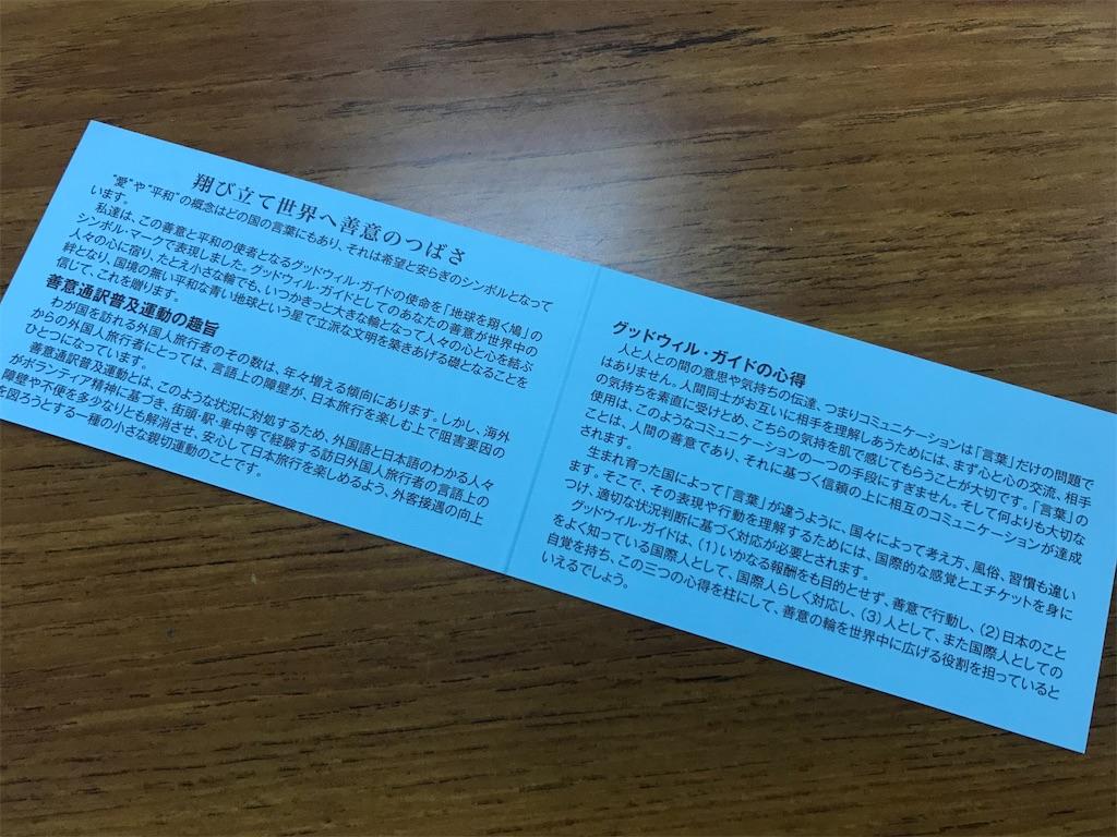 f:id:HIROAKI-ISHIWATA:20191227113047j:image