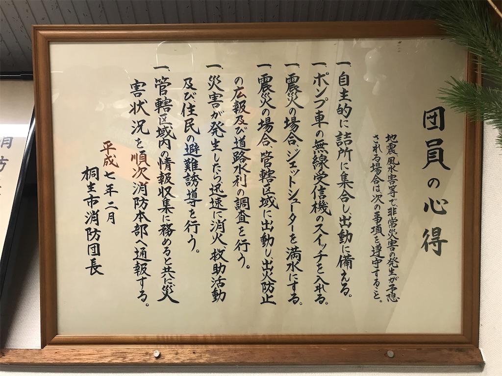 f:id:HIROAKI-ISHIWATA:20191228234242j:image