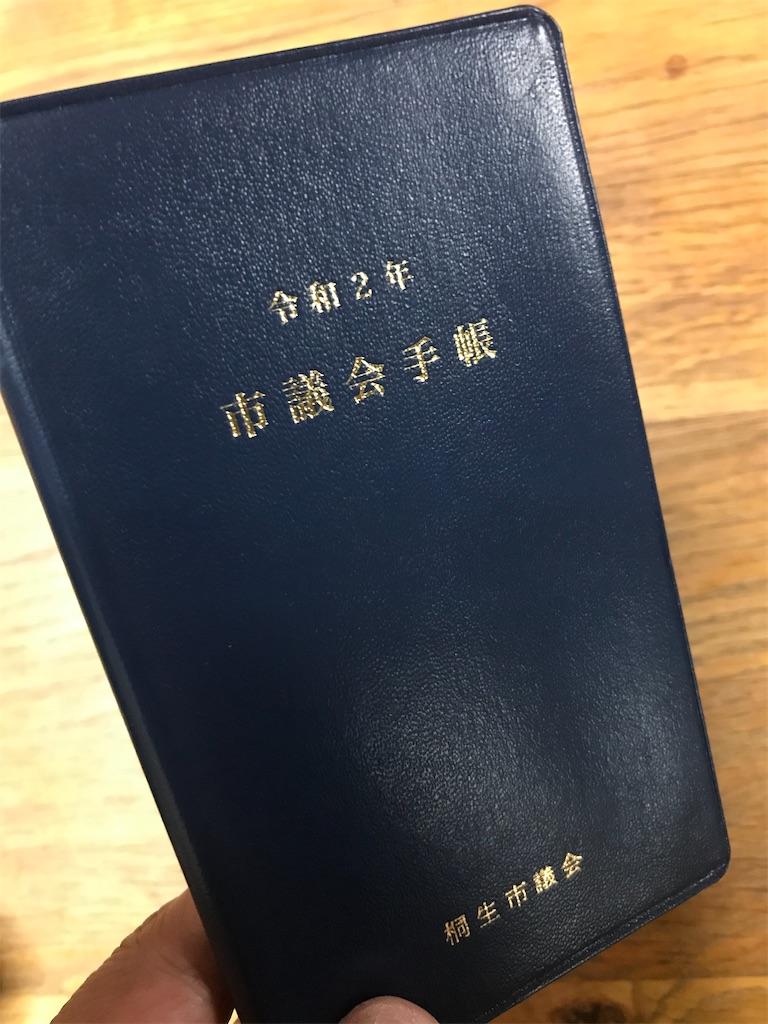 f:id:HIROAKI-ISHIWATA:20191230152413j:image