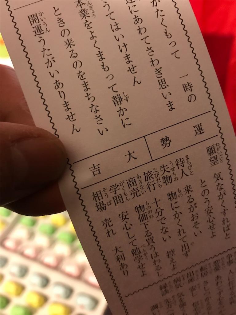 f:id:HIROAKI-ISHIWATA:20200101012112j:image