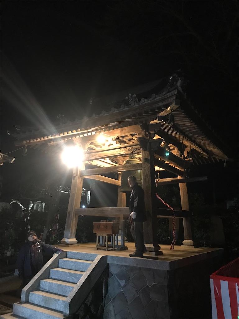 f:id:HIROAKI-ISHIWATA:20200101012134j:image