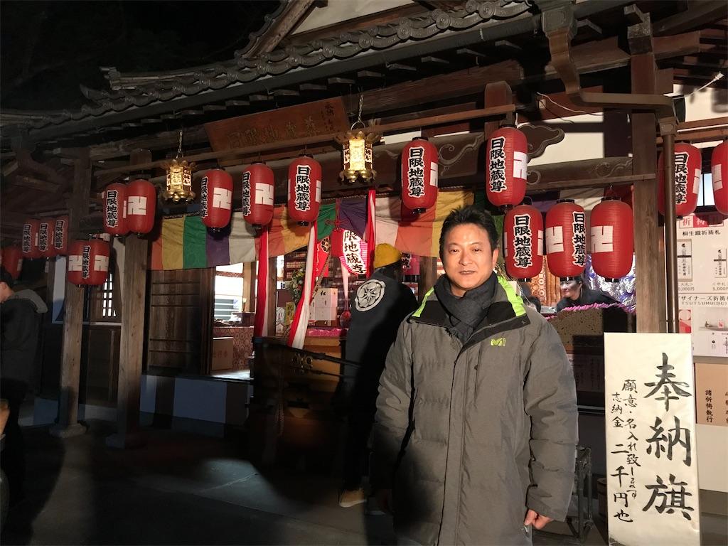 f:id:HIROAKI-ISHIWATA:20200101012143j:image