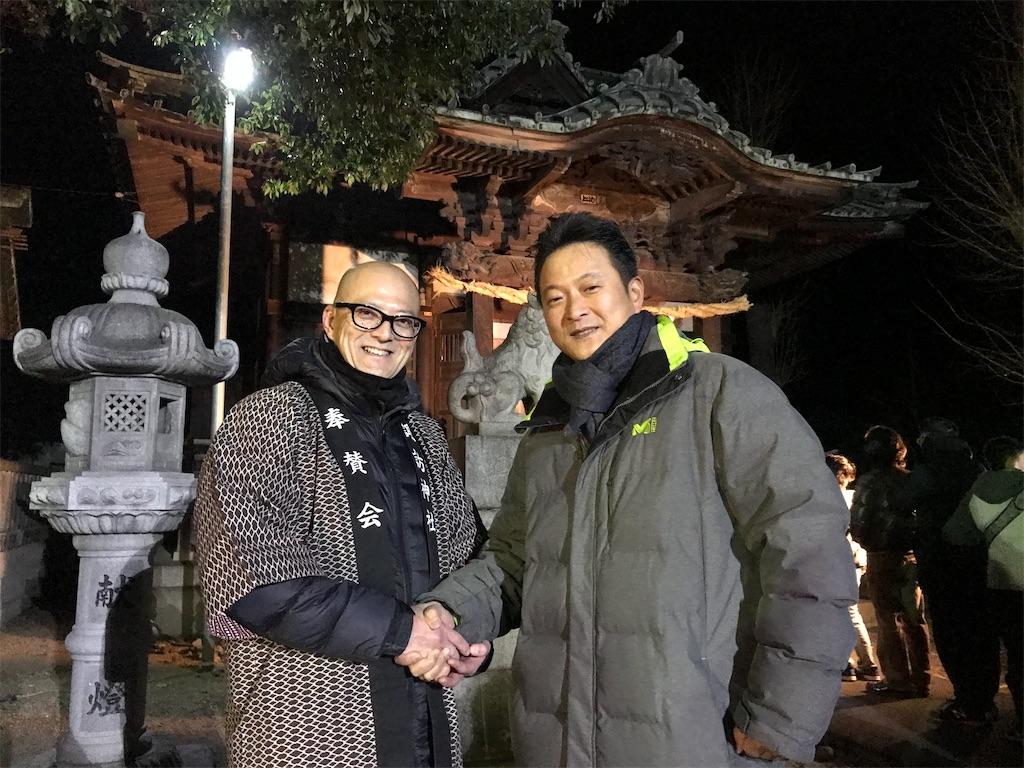 f:id:HIROAKI-ISHIWATA:20200101012154j:image