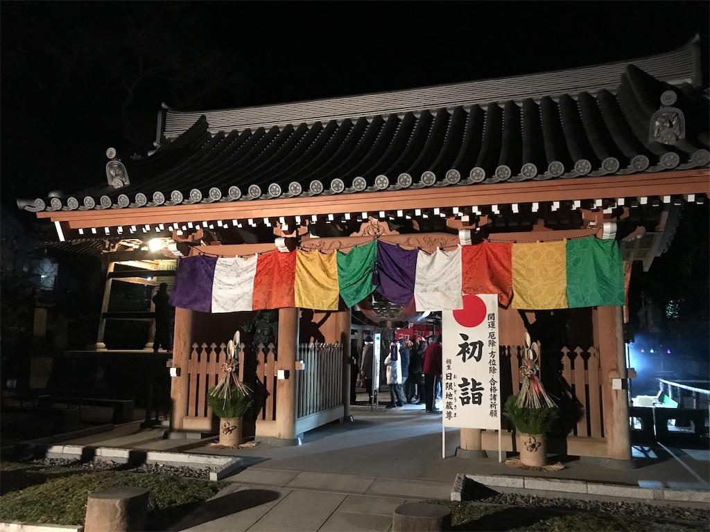 f:id:HIROAKI-ISHIWATA:20200101012208j:image
