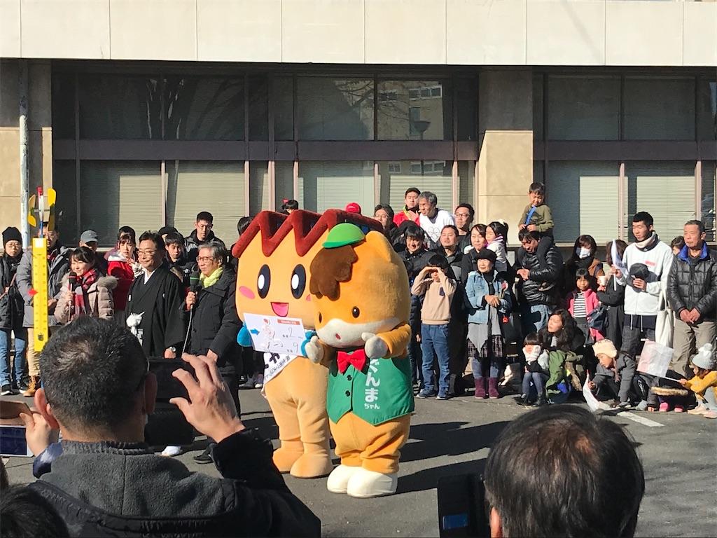f:id:HIROAKI-ISHIWATA:20200101135559j:image