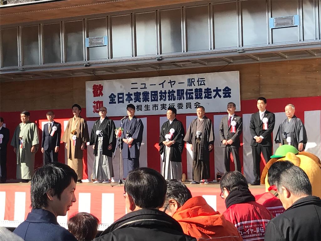 f:id:HIROAKI-ISHIWATA:20200101135628j:image