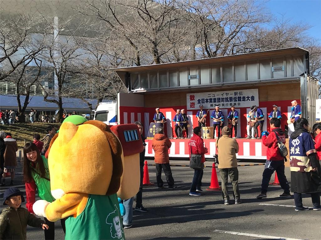 f:id:HIROAKI-ISHIWATA:20200101135637j:image