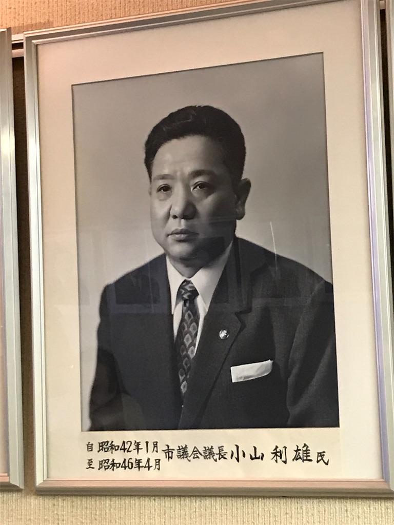 f:id:HIROAKI-ISHIWATA:20200109230342j:image