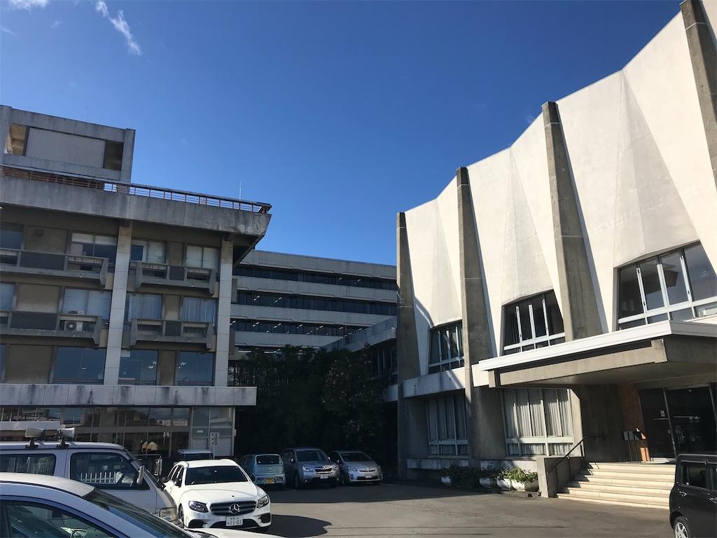f:id:HIROAKI-ISHIWATA:20200109230355j:image