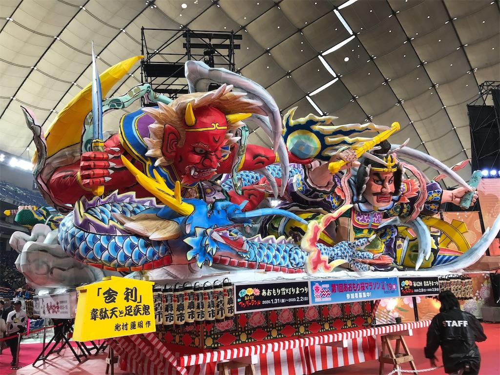 f:id:HIROAKI-ISHIWATA:20200110151716j:image