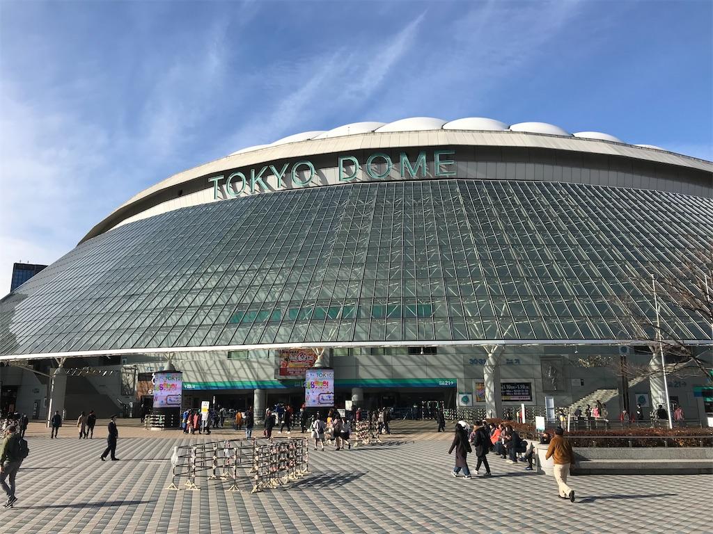 f:id:HIROAKI-ISHIWATA:20200110151723j:image