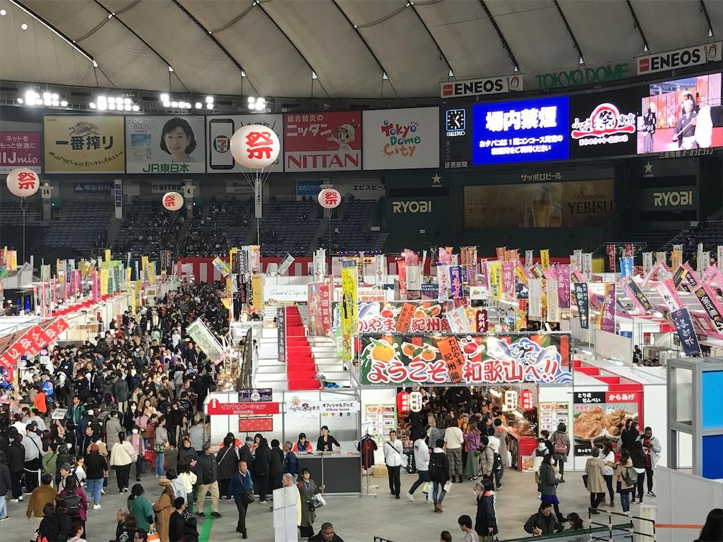 f:id:HIROAKI-ISHIWATA:20200110151741j:image