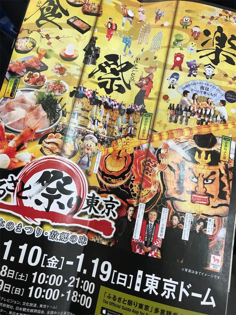 f:id:HIROAKI-ISHIWATA:20200110151754j:image
