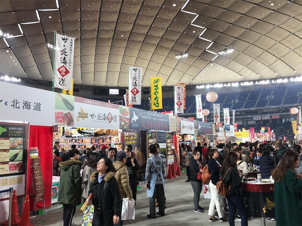 f:id:HIROAKI-ISHIWATA:20200110151804j:image