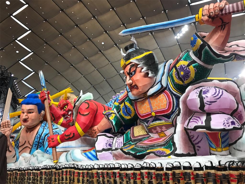 f:id:HIROAKI-ISHIWATA:20200110151808j:image