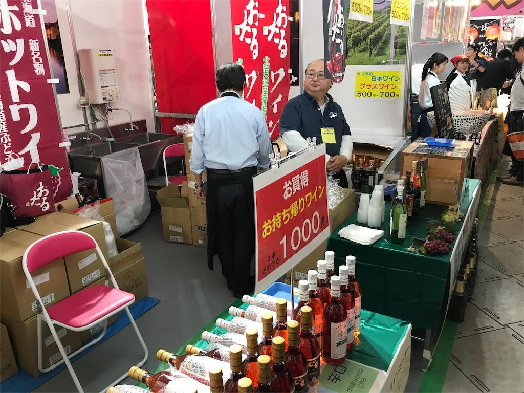 f:id:HIROAKI-ISHIWATA:20200110151927j:image