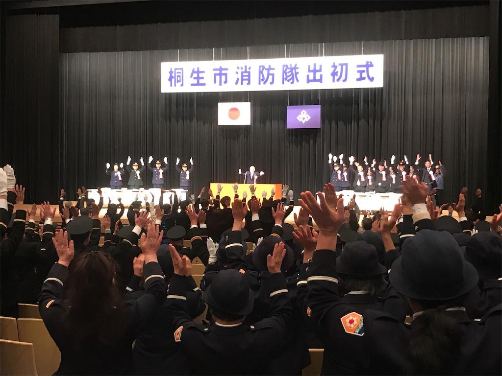 f:id:HIROAKI-ISHIWATA:20200111120232j:image