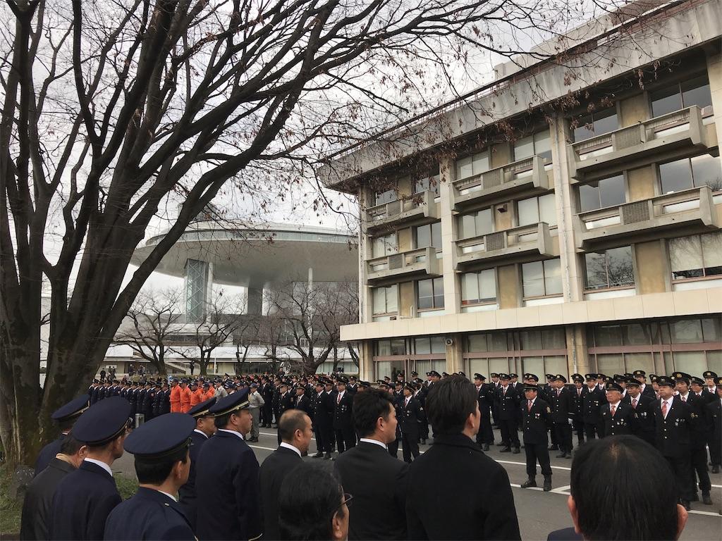 f:id:HIROAKI-ISHIWATA:20200111120250j:image