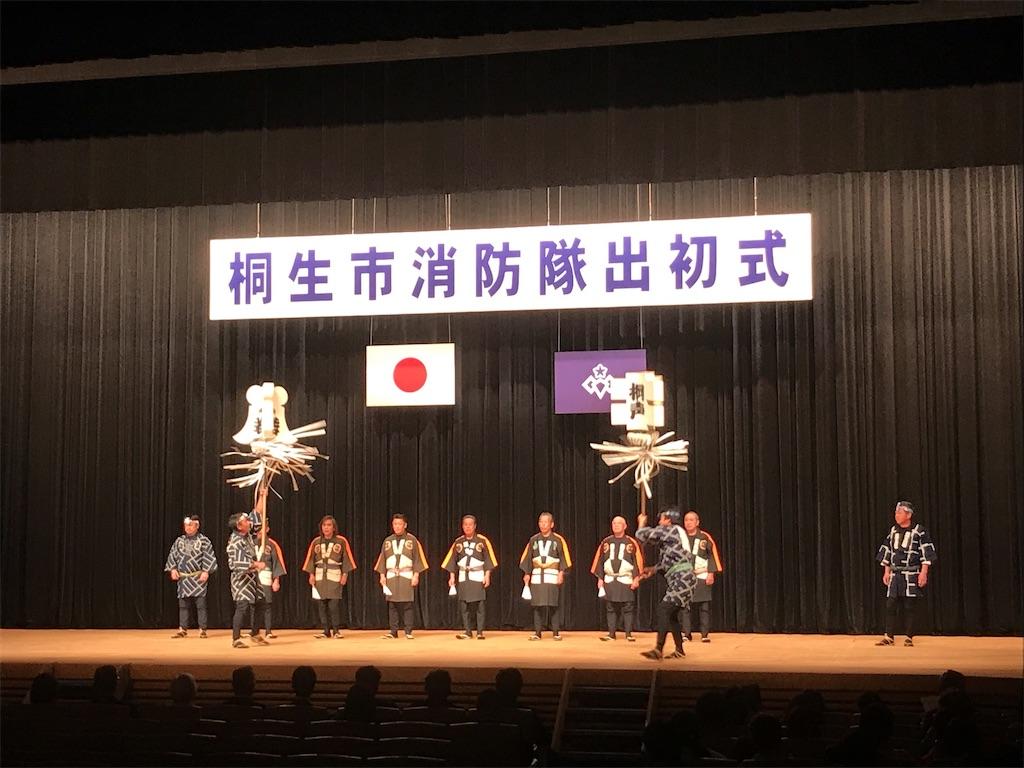 f:id:HIROAKI-ISHIWATA:20200111120302j:image
