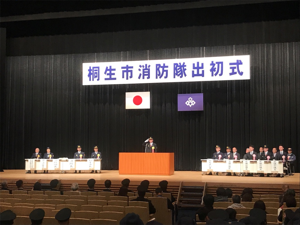 f:id:HIROAKI-ISHIWATA:20200111120309j:image